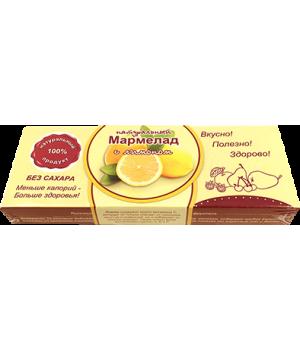 Мармелад натуральный, лимон 140 гр