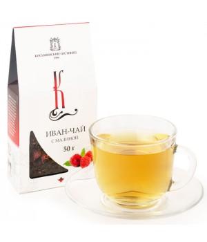 Иван-Чай с малиной (50 гр.)