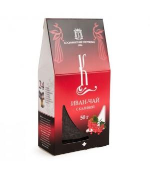 Иван-Чай с ягодами калины (50 гр.)