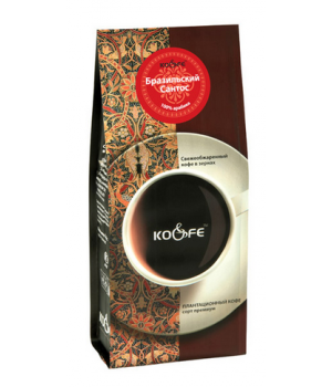 Кофе в зернах Бразилия Сантос 500 гр