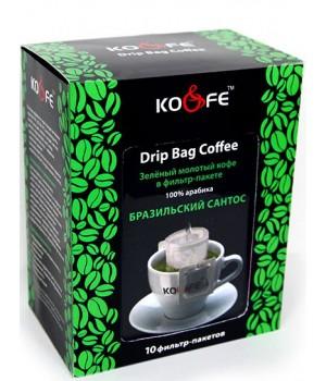 "Кофе зеленый в зернах ""Бразилия Сантос"" в дрип-пакете"
