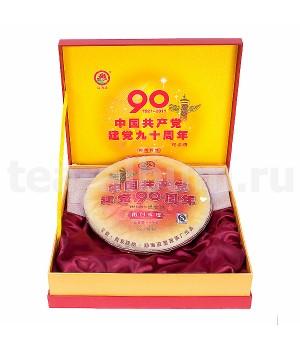 Шен пуэр блин подарочный 1 кг