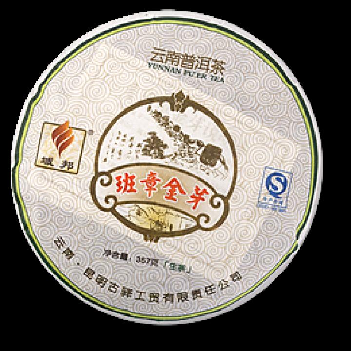 Белый Пион Банджан Дзин Ян, блин 350 гр
