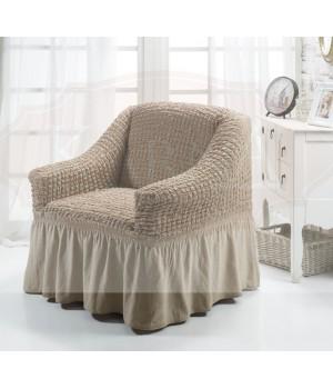 """Чехол для кресла """"BULSAN"""" Кофейный цвет"""