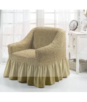 "Чехол для кресла ""BULSAN"" Бежевый цвет"