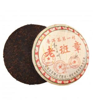 """Шу  357 г """"Лао бань Чжан"""" (красный)  Цунь Минь, Юньнань Мэнхай), 2008 год"""