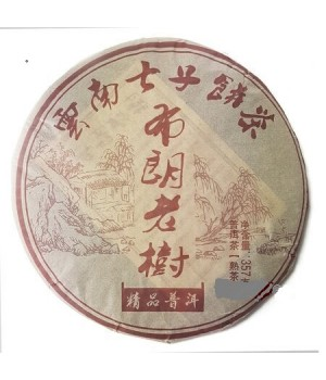 Чай пуэр Чун Сян Шу, Блин 357 г  производитель Fujian Province Guang Fu Tea