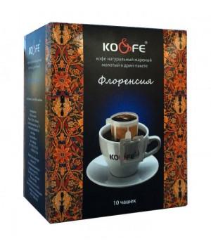 "Кофе в дрип-пакетах ""Эспрессо Флоренсия"" (10 шт)"