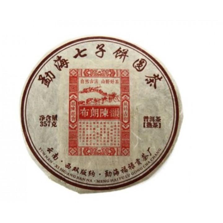 """Шу пуэр блин, 357 гр, """"Буланг Чэнь Нянь"""""""