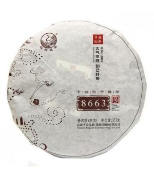 "Шу Пуэр блин 357 г ""Старый Инь-Янь"" (фаб. Xiaguan Tea Factory)"