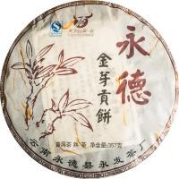 """Шу пуэр блин """"Цзинь Я Гун Бин (сырье 2017 г.)"""", 350 гр"""