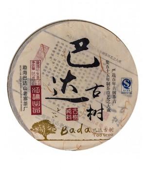 Шэн блин Ба Да Шань 2014г (357г)