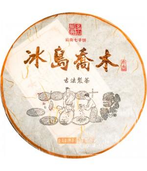 """Шу пуэр """"Бин Дао И Сяо Му Шу (2012 г)"""", 350 гр"""